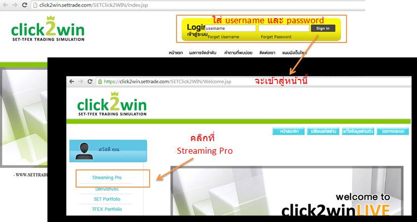 click2win